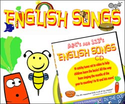 ������ ������ ������ ������ ����� esl-songs1.jpg